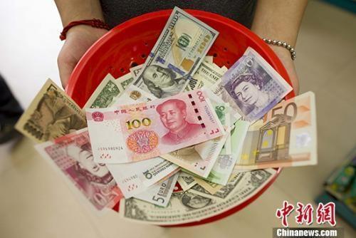 2020年「人民币」涨嗨了!快速升值有利有弊,如何应对?