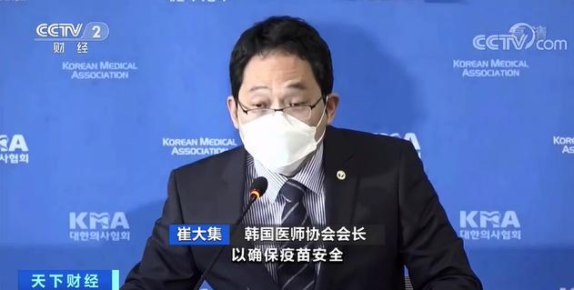 因接种流感疫苗死亡已有36人!韩国疾病管理厅:死因与疫苗没关联,不会叫停