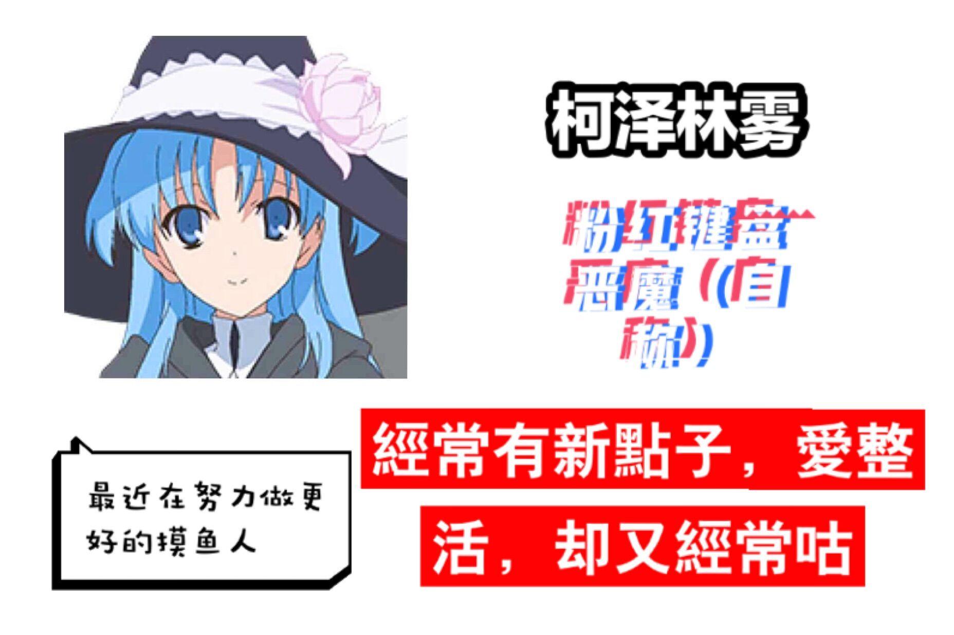 每日新闻晨报(11月28日)