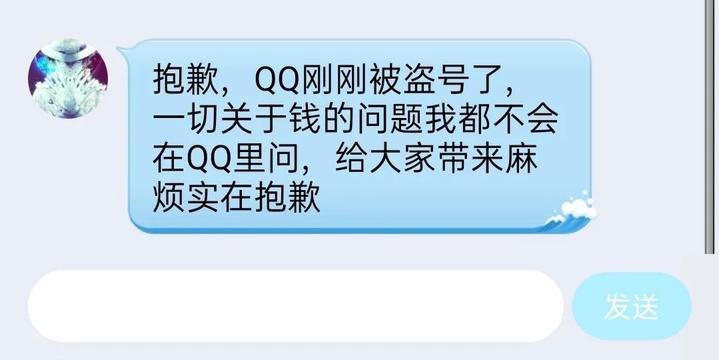 """高发预警 3天温州10多名大学生被""""同学""""骗 骗术是这样的"""
