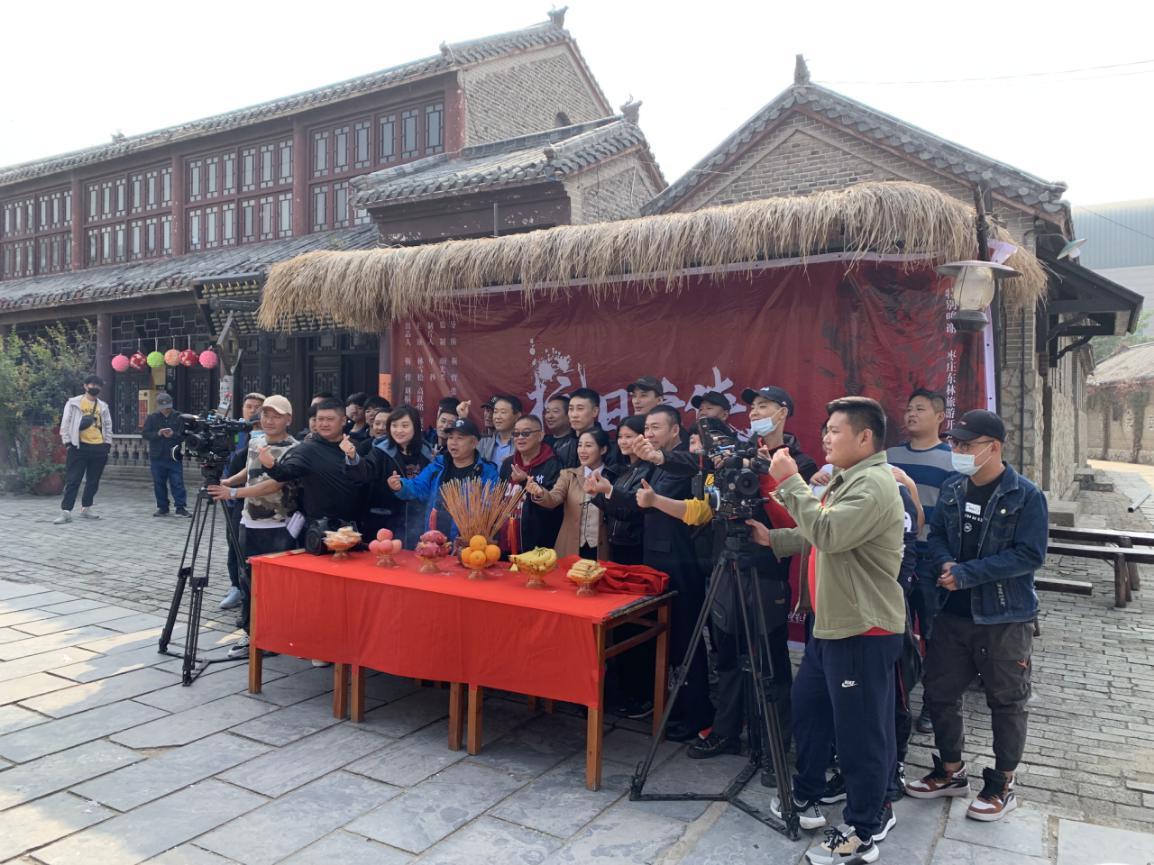 电影《抗日奇侠之张二嫂》在薛城铁道游击队影视城开拍