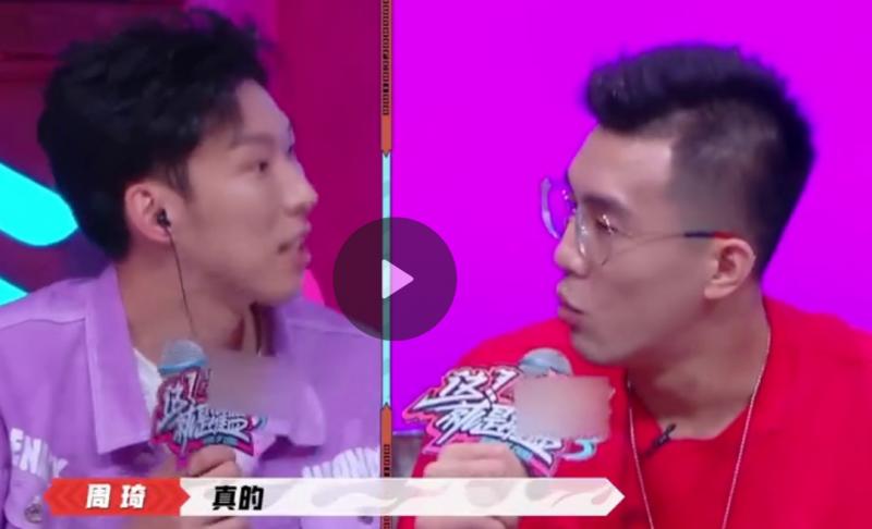 郭艾伦周琦综艺节目吵架怎么回事 现场气氛一度尴尬