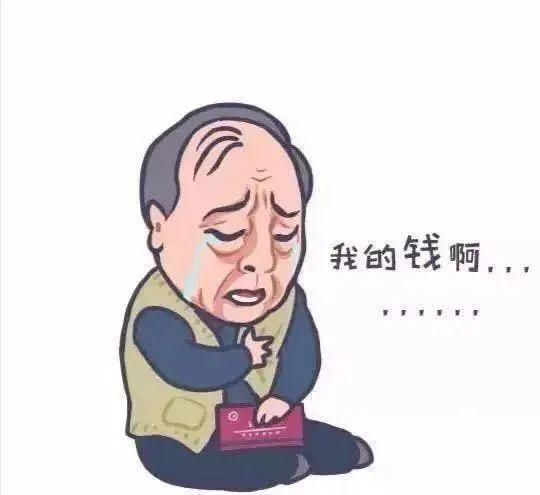 【防范网络诈骗】——千万别动心!网络刷单都是骗局!