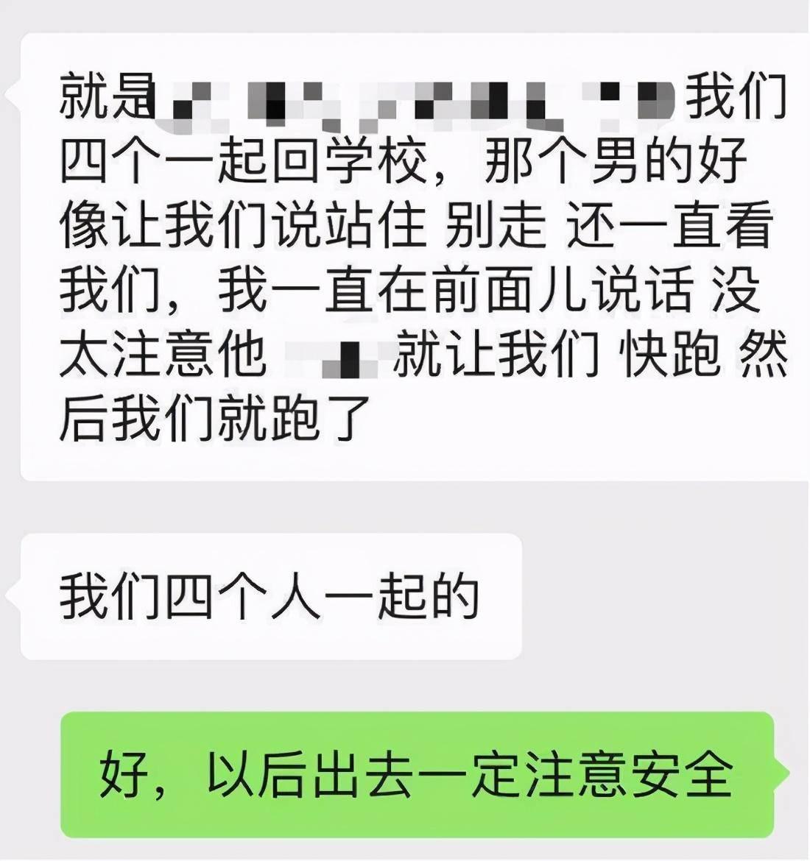 """河南大二女生深夜遭醉酒男当街""""袭胸"""",警方:对嫌疑人行拘15日"""