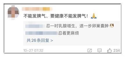 央视今天的提醒引发很多女性关注!这种病发病率在杭州排名第三 而且还具有遗传性