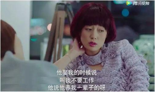 """让全职太太""""滚出去""""的张桂梅,她说女人必须靠自己"""
