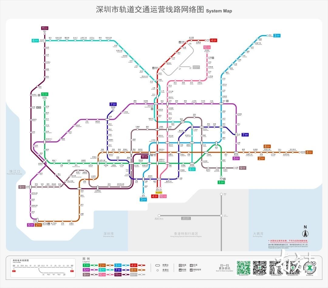 """四条新线开门迎客,深圳地铁跨入""""400公里时代"""""""