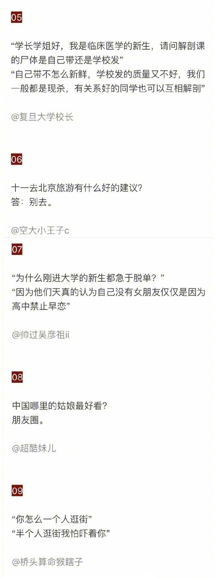 姜大卫:我不知道多希望周杰伦是我私生子