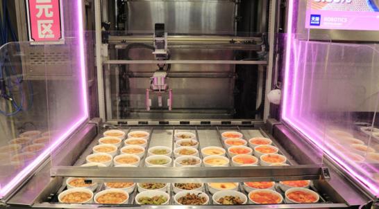 """机器人""""徒弟""""传承大厨手艺!碧桂园这家餐厅全是机器人,炒菜送菜全都行"""
