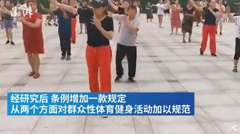上海出台条例规范广场舞,网友:支持,广场舞需注意场合和时间