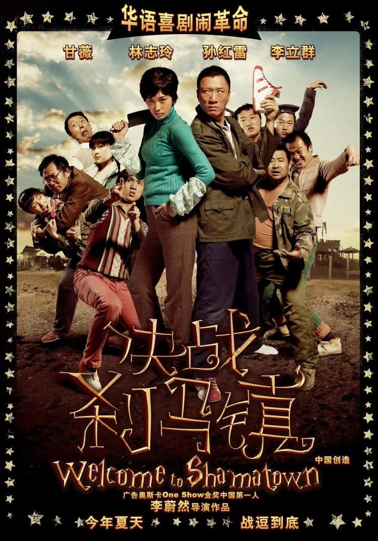 陈坤周迅《侍神令》定档2021大年初一!明年春节档8部电影,你看哪部?