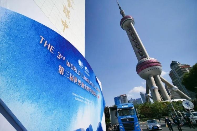 第三届世界顶尖科学家论坛开幕!钟南山做主题致辞