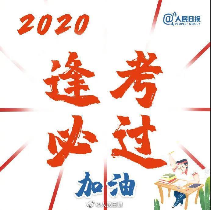 今天这场考试浙江16.8万人参加 招20人的地方 收到简历近千份