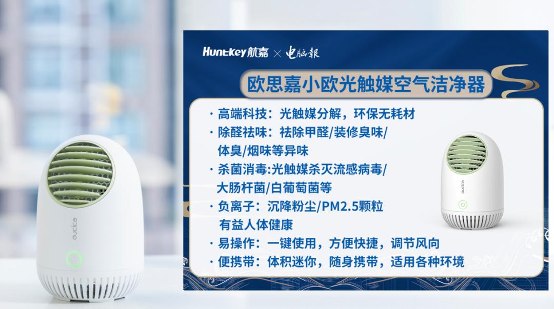 嘉选品质 星耀中原!航嘉&电脑报粉丝嘉年华郑州站活动手记