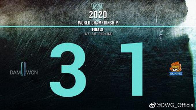 英雄联盟S10总决赛DWG战队夺冠,LPL赛区没能创造三连冠伟业