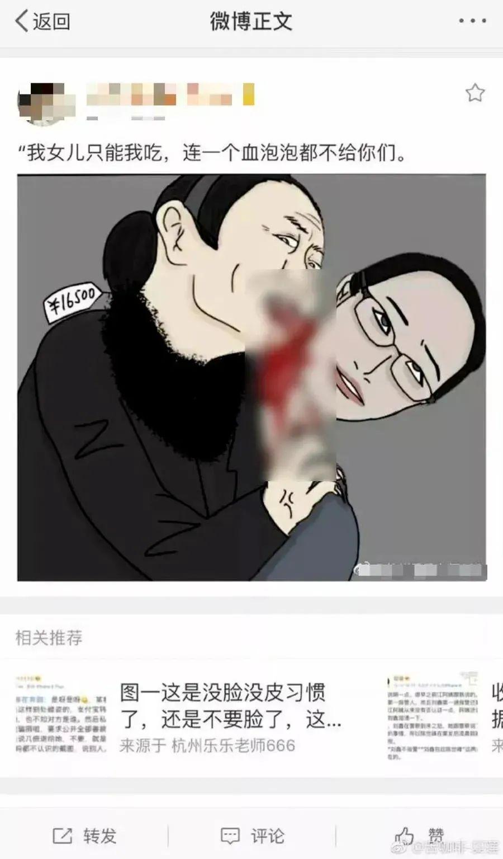 江歌案刘鑫反锁门了吗 刘鑫刘暖曦后的现状2020