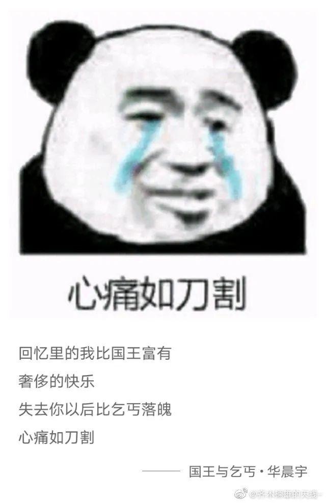 """""""忘了合并付尾款""""上热搜!网友:所有算计毁于一旦"""