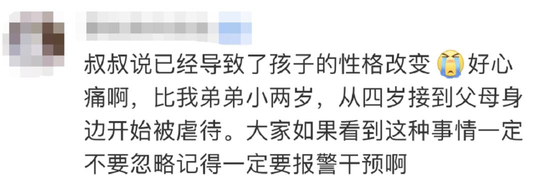 痛心!广东7岁男童遭烟头烫伤,面临截肢!其父被刑拘