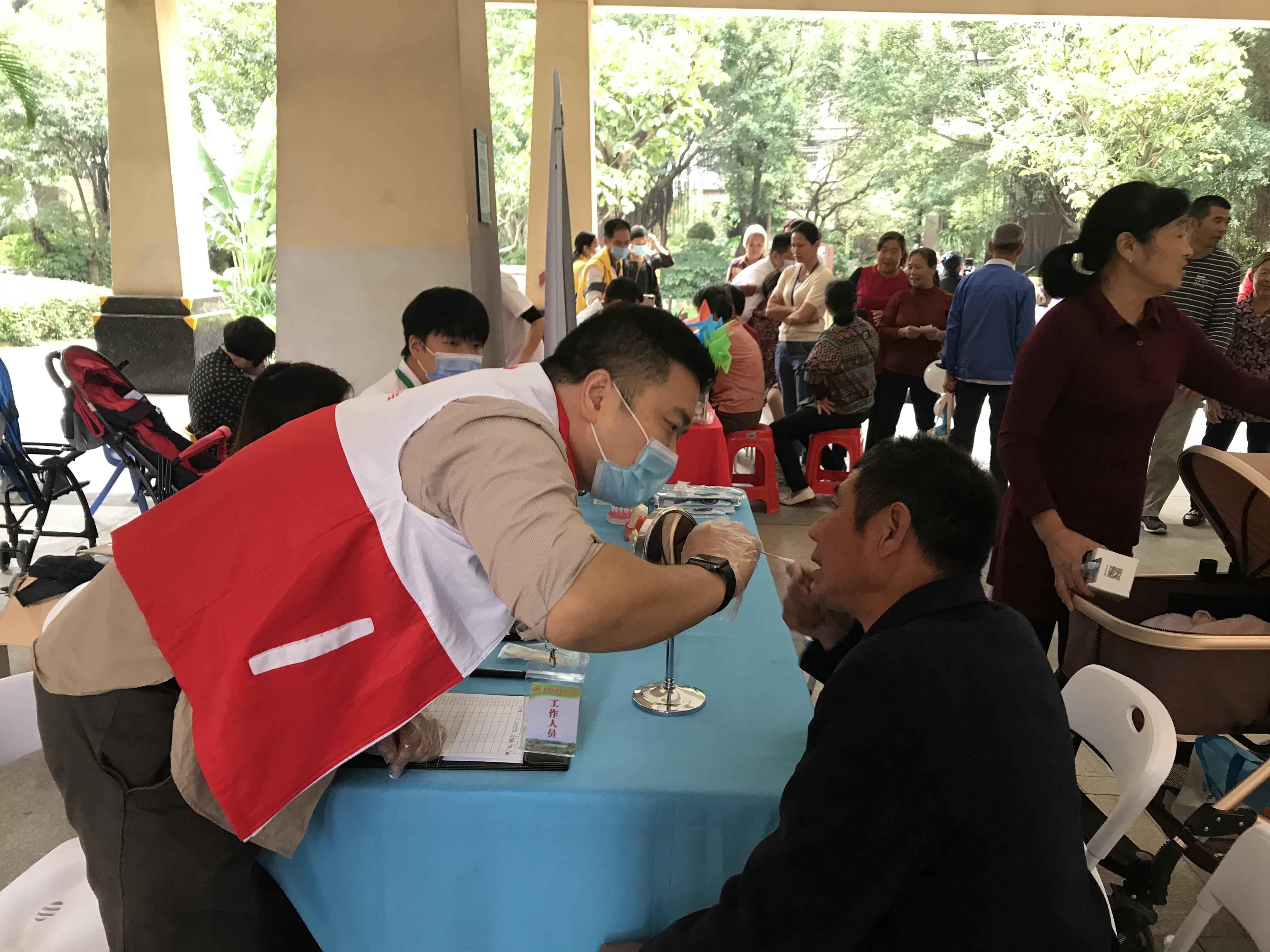 暖了秋天暖了心!惠城多地开展健康公益活动