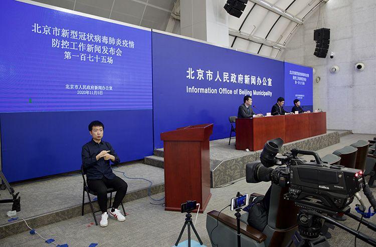 北京新增1例境外输入新冠肺炎确诊复阳病例:曾在瑞典就诊