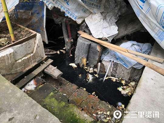 咋回事?商州多户村民家中水井、地下室全进了臭水