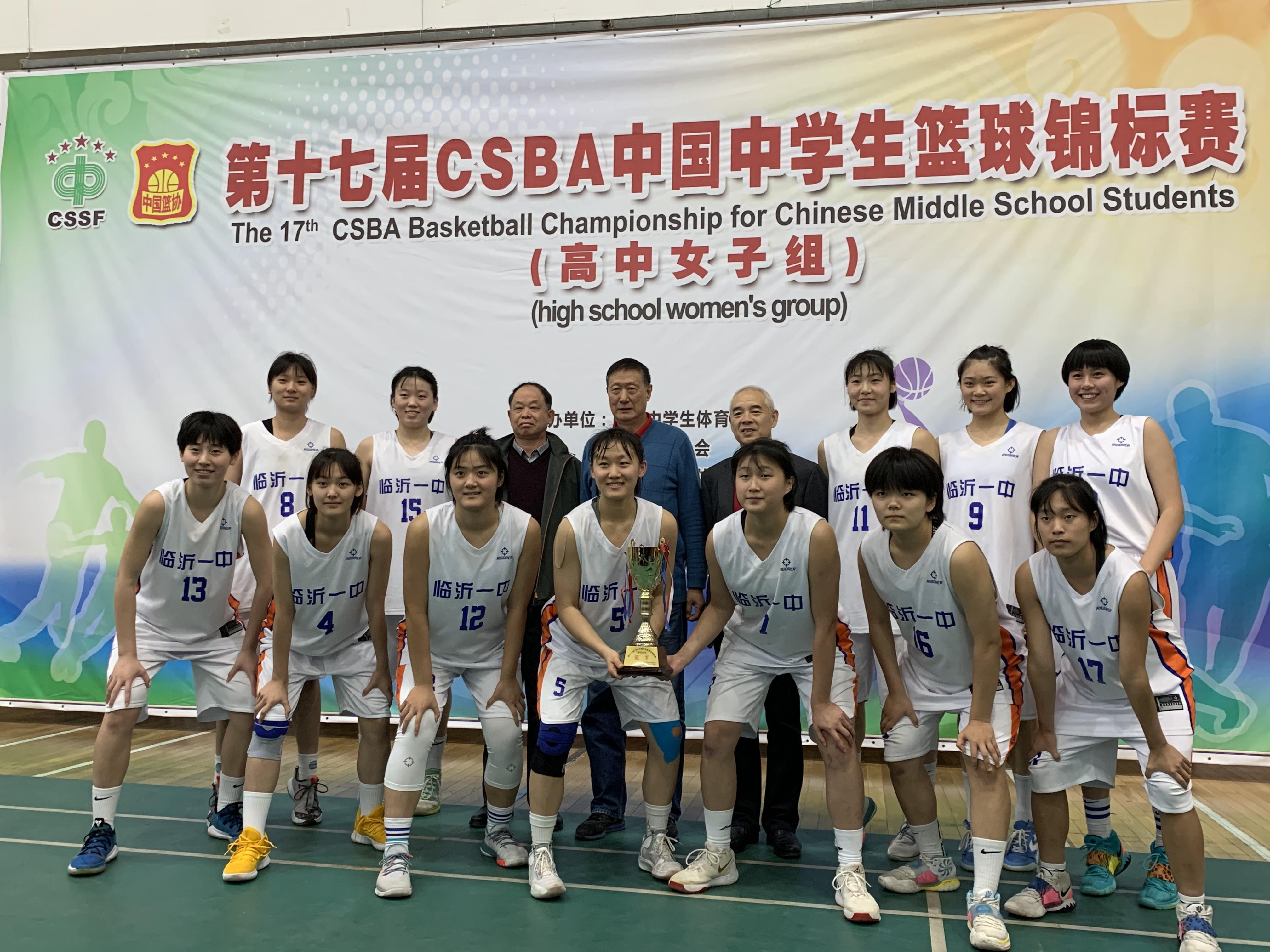 临沂一中高中女篮以≡全胜的战绩夺得年度全国总决赛冠军不��