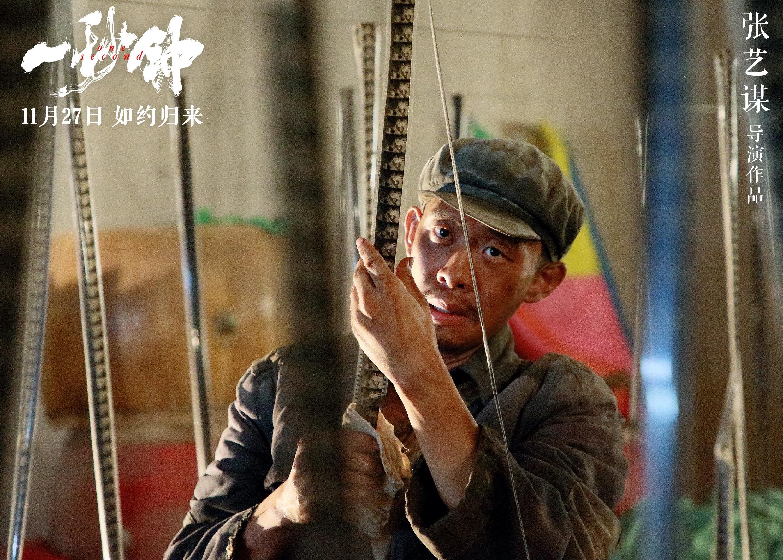 久违了,张艺谋将携《一秒钟》开幕金鸡百花电影节