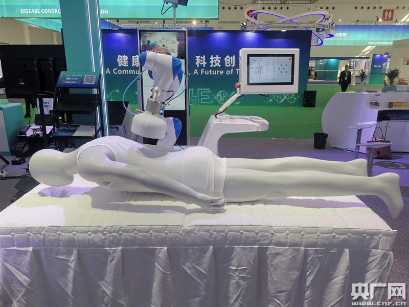 现代科技碰撞传统中医 第二届世界大健康博览会武汉开幕