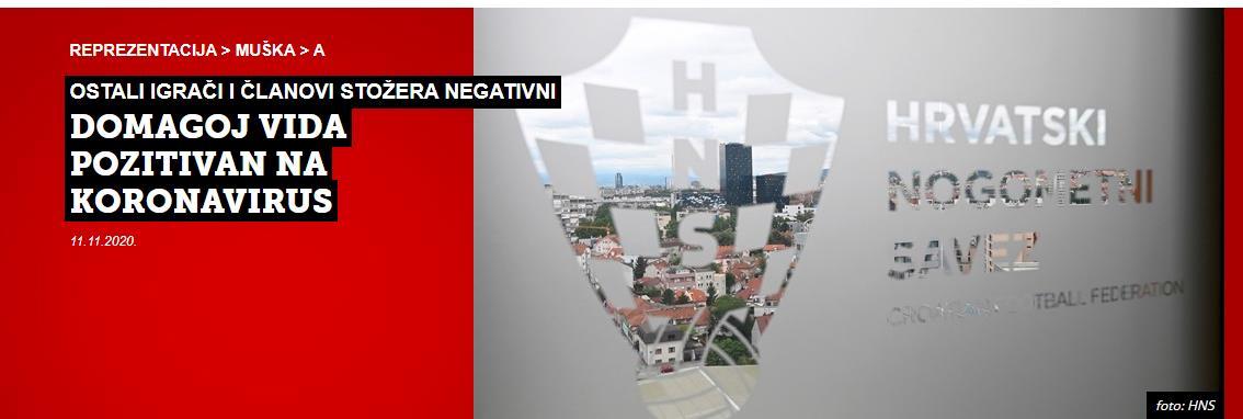 热身赛踢了半场后,克罗地亚国脚维达被告知确诊新冠肺炎