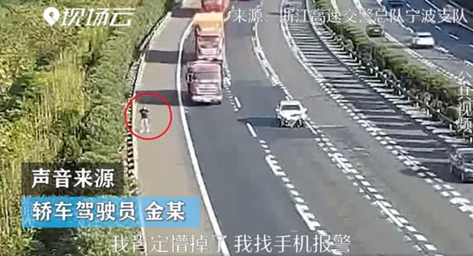 男子被叫下车三分钟后,大货车就撞了上来,监拍危险一幕