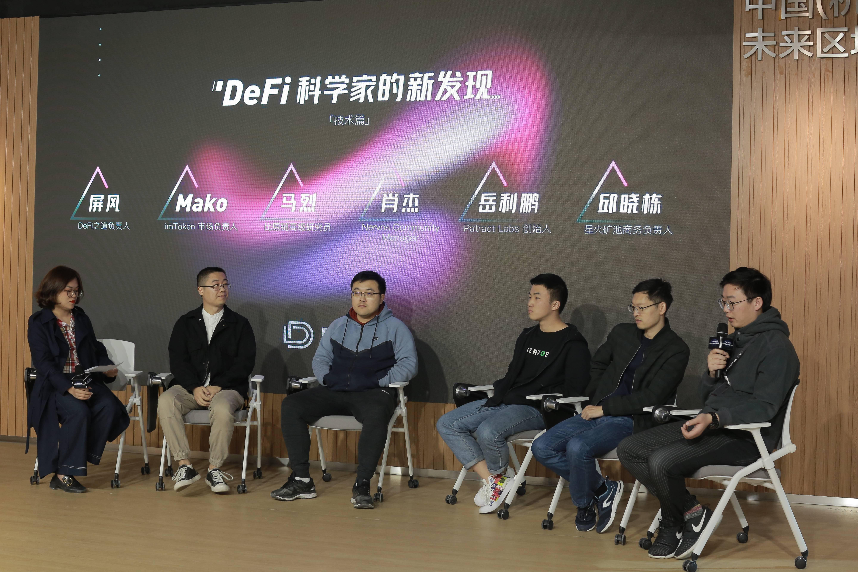 波卡Substrate创业营全球招募!优胜者入驻杭州未来区块链创新中心孵化