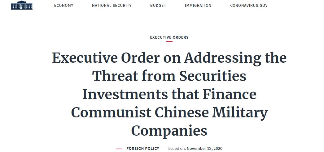 突发!特朗普政府公布行政命令:禁止美国投资者投资与中国军方有关联的企业