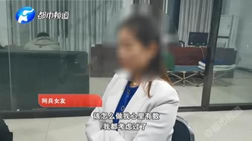 女子深陷传销被洗脑 男友哭求解救 记者卧底联合警方端老巢