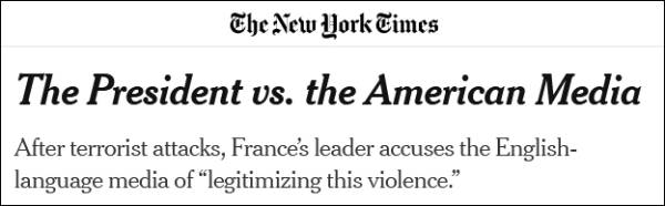 《纽约时报》专栏作家:马克龙打电话给我,谴责美国媒体将暴力合法化
