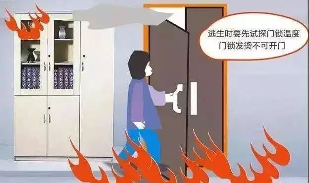 已致7死10伤!香港油麻地发生火灾!