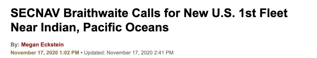 针对中国,美海军部长宣布计划重建第一舰队