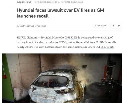 现代汽车面临诉讼 因电动汽车起火事故