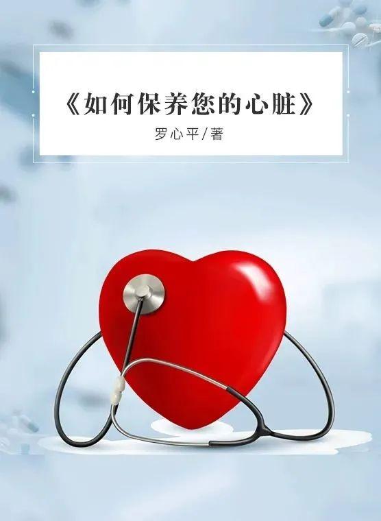入冬了,如何守护好自己的健康?