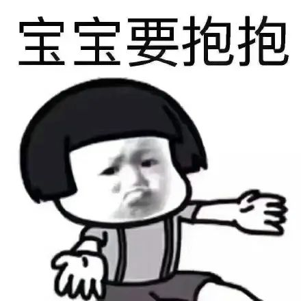 热到29°!南京天气要疯了
