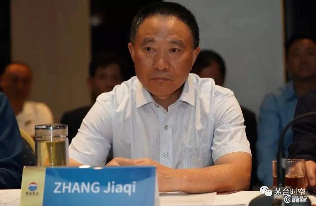 突发!涉嫌受贿犯罪,贵州茅台原副总经理被移送检察机关