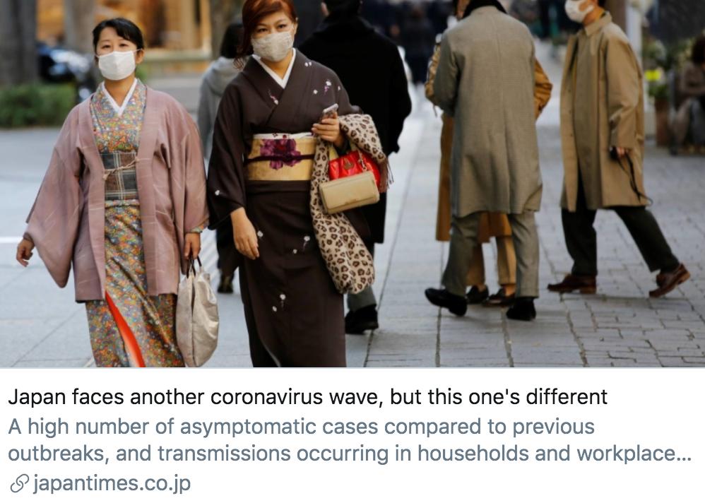 """日本单日新增病例首破两千,""""第三波疫情""""正在路上?"""