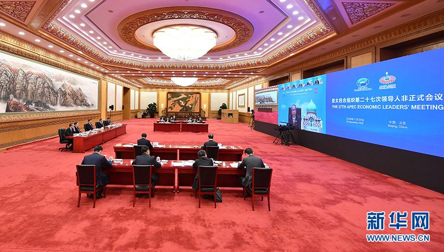 习近平在亚太经合组织第二十七次领导人非正式会议上的讲话(全文)