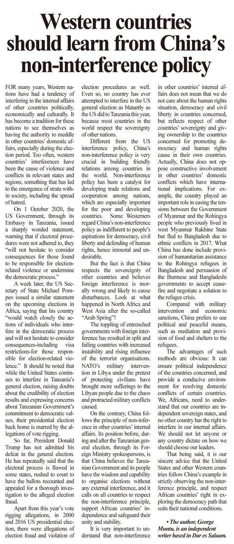 非洲专家喊话蓬佩奥等西方政客:学学中国,勿干涉别国内政