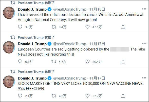 不管特朗普答不答应,推特宣布将在拜登就任后接手美国总统官方账号