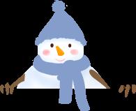 小雪·节气   你家下雪了吗?