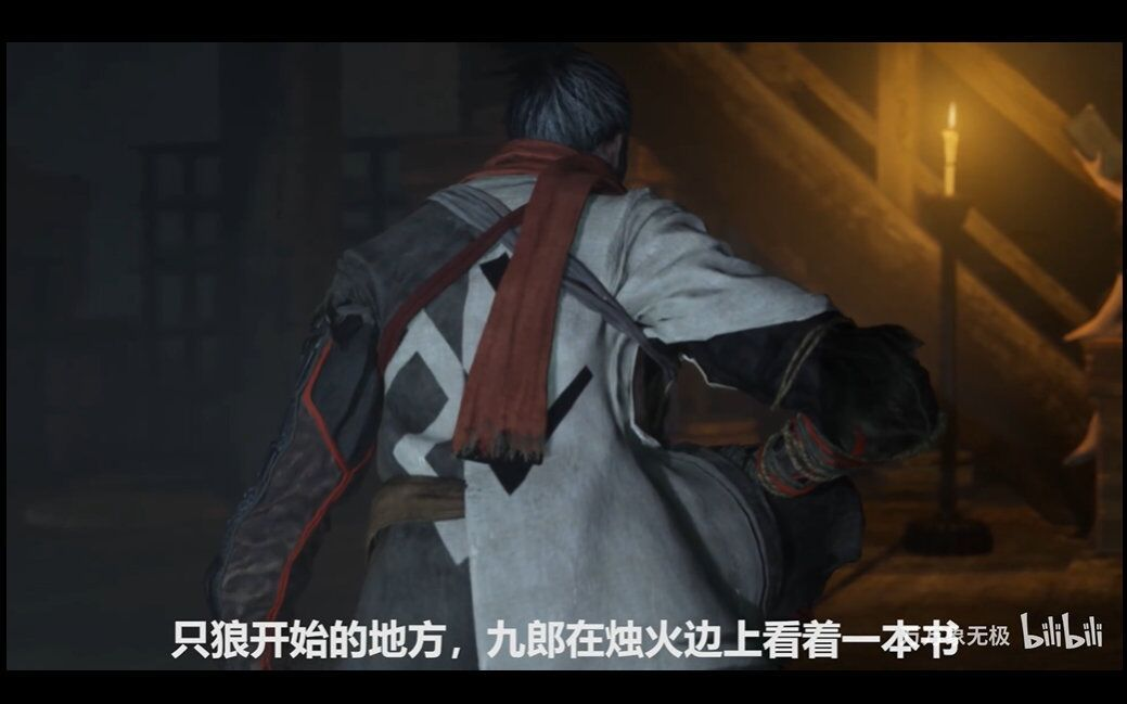 《只狼》游戏有中国诗词彩蛋 惊现《沁园春雪》