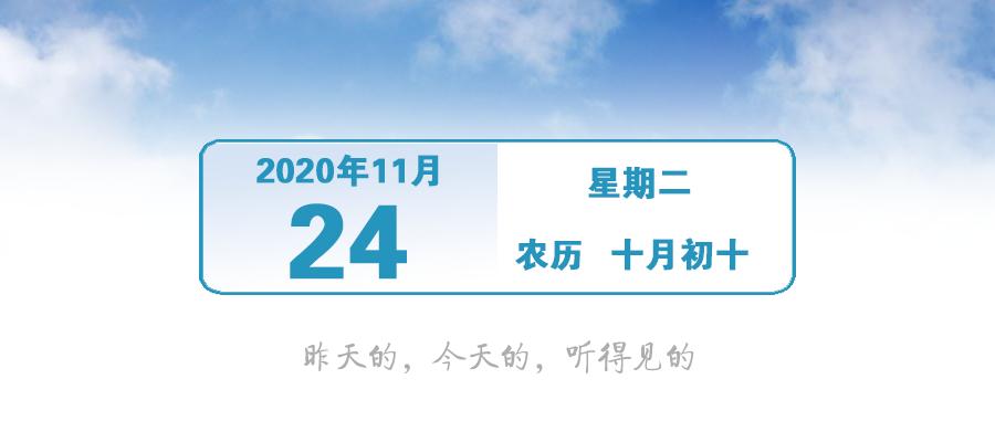 最低14℃!强冷空气周末到货 早安,中山