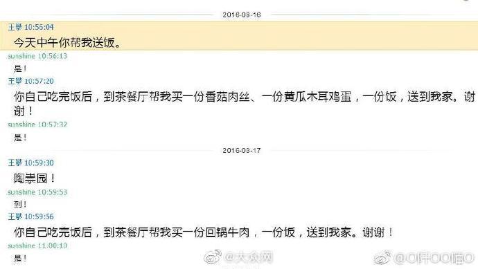 武汉理工教师王攀恢复招生资格?学校回应:的确在公示名单中,但能否招生暂未确定