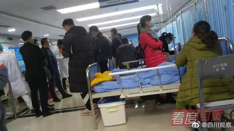 四川自贡一幼儿园学生大面积呕吐腹泻