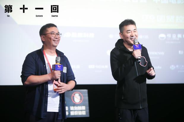 """""""第十一回"""":陈建斌谱写现实主义喜剧"""